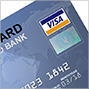 Integrated Credit Card Processing